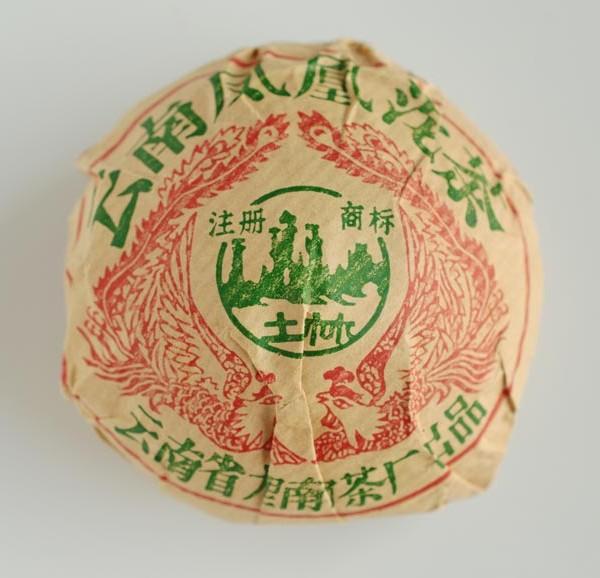 Da-Li-Nan-Jian-1985