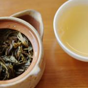 Zhen Ren Yu Feng 2014 leaf and cup