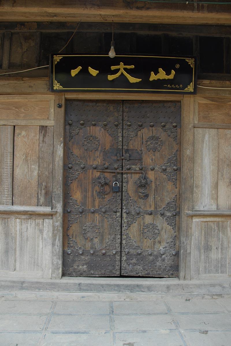yiwu-door-800