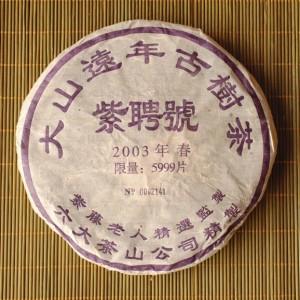 ziping2003-003